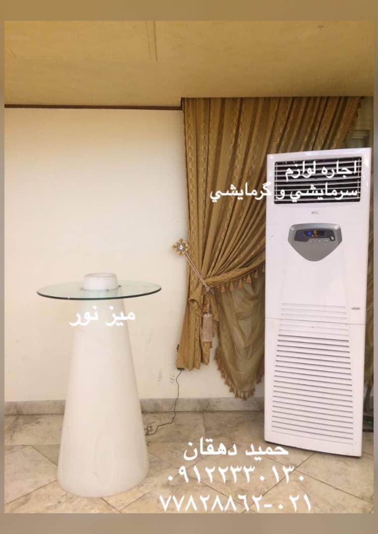 اجاره کولر گازی اسپیلیت در تهران