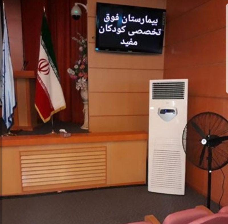اجاره کولر گازی ایستاده بانکی در اراج